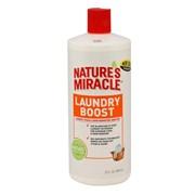 8in1 - Средство для стирки для уничтожения пятен, запахов и аллергенов NM Laundry Boost