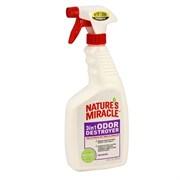 8in1 - Уничтожитель запахов без запаха (спрей) NM 3in1 Odor Destroyer
