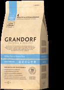 Grandorf - Сухой корм беззерновой для взрослых кошек (белая рыба с рисом) White fish & Brown Rice Indoor