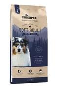 Chicopee - Полувлажный корм для взрослых собак всех пород (лосось с рисом) CNL Soft Adult Salmon & Rice