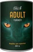 Dailycat - Сухой корм для взрослых кошек (с индейкой) Unique line Adult