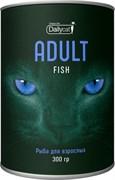 Dailycat - Сухой корм для взрослых кошек (с рыбой) Unique line Adult