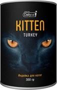 Dailycat - Сухой корм для котят (с индейкой) Unique line Kitten