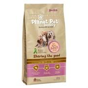 Planet Pet - Сухой корм для взрослых собак мелких пород (с ягненком и рисом) Lamb & Rice For Mini Adult Dogs
