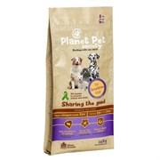 Planet Pet - Сухой корм для собак всех пород с чувствительным пищеварением (с ягненком и рисом) Lamb & Rice For Sensitive Dogs