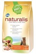 Naturalis Total Alimentos - Для взрослых собак малых пород с курицей, индейкой, коричневым рисом, папайей и яблоком Naturalis Adult Dogs Turkey and Chicken Small Breeds