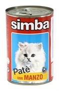 Simba Cat - Консервы для кошек (паштет из говядины)