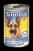 Simba Dog - Консервы для собак (кусочки курицы с индейкой)