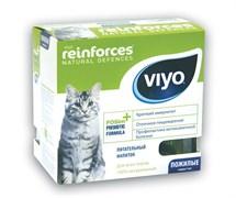 VIYO - Пребиотический напиток для пожилых кошек Reinforces Cat Senior