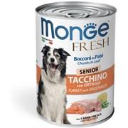 Monge - Консервы для пожилых собак мясной рулет (индейка с овощами) Dog Fresh Chunks in Loaf