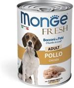 Monge - Консервы для собак мясной рулет (курица) Dog Fresh Chunks in Loaf