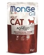 Monge - Паучи для взрослых кошек (новозеландский ягненок) Cat Grill Pouch