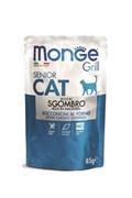 Monge - Паучи для взрослых кошек (эквадорская макрель) Cat Grill Pouch