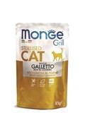 Monge - Паучи  для стерилизованных кошек (итальянская курица) Cat Grill Pouch