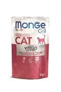 Monge - Паучи для стерилизованных кошек (итальянская телятина) Cat Grill Pouch