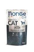 Monge - Паучи для стерилизованных кошек (итальянская форель) Cat Grill Pouch