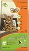 Мнямс - Сухой корм для взрослых кошек (кролик) Active Life