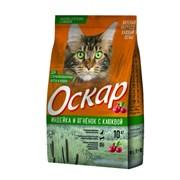 Оскар - Сухой корм для стерилизованных котов и кошек (индейка и ягненок с клюквой)