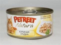 Petreet - Консервы для кошек (куриная грудка)