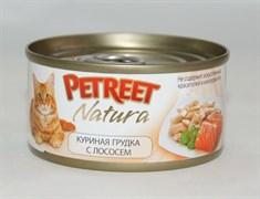 Petreet - Консервы для кошек (куриная грудка с лососем)