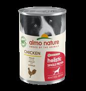 Almo Nature - Консервы для собак с чувствительным пищеварением (курица) Holistic Single Protein