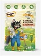 Мнямс - Паучи для кошек (сочные кусочки с кроликом) «Фермерская ярмарка» линия Кот Федор