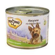 """Мнямс - Консервы для собак """"Касуэла по-мадридски"""" (кролик с овощами)"""