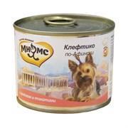 """Мнямс - Консервы для собак """"Клефтико по-афински"""" (ягненок с томатами)"""