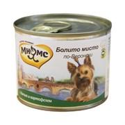 """Мнямс - Консервы для собак """"Болито мисто по-веронски"""" (дичь с картофелем)"""