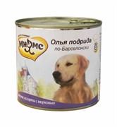 """Мнямс - Консервы для собак """"Олья Подрида по-барселонски"""" (мясное ассорти с морковью)"""