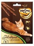Мнямс - Лакомство для кошек (палочки с говядиной и яблоком) Деликатес