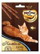 Мнямс - Лакомство для кошек (палочки с камбалой) Деликатес