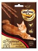 Мнямс - Лакомство для кошек (палочки с курицей и лесными ягодами) Деликатес