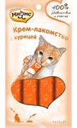 Мнямс - Крем-лакомство для кошек (курица) 4 шт. х 15 г
