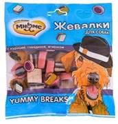 "Мнямс - Лакомство для собак ""Жевалки YUMMY BREAKS"" (курица, говядина и ягненок)"