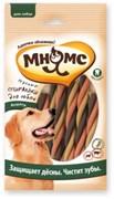 Мнямс Лакомство для собак (мясные спиральки ассорти) 6 шт х 20 г