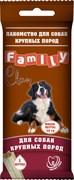 Clan Family - Лакомство для собак крупных пород (звёздочка) №6