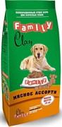 Clan Family - Сухой корм для взрослых собак всех пород (мясное ассорти)
