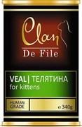 Clan De File - Консервы для котят (телятина) № 79
