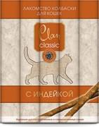 Clan Classic - Лакомство для стерилизованных кошек мясные колбаски (индейка) 5шт х 5г
