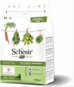 Schesir - Сухой корм вегетарианский для собак мелких пород