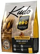 Kudo - Сухой беззерновой корм холодного прессования для взрослых собак мелких пород (цыпленок)