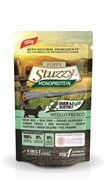 Stuzzy Monoprotein - Паучи для щенков (телятина)