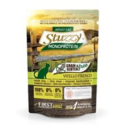 Stuzzy Monoprotein - Паучи для кошек (свежая телятина)