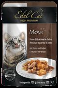 Edel Cat - Паучи для кошек (кусочки в желе с гусем и печенью)