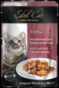 Edel Cat - Паучи для кошек (кусочки в желе с лососем и камбалой)