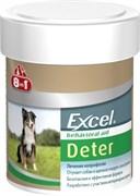 8in1 - Средство от поедания фекалий Excel Deter
