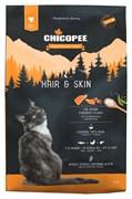 Chicopee - Сухой корм для кошек для кожи и шерсти HNL Cat Hair & Skin