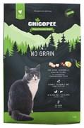 Chicopee - Беззерновой корм для кошек с чувствительным пищеварением HNL Cat No Grain