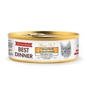 Best Dinner Premium - Консервы для кошек и котят (c индейкой и телятиной)